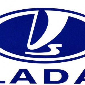 Certificate of conformity (COC) LADA